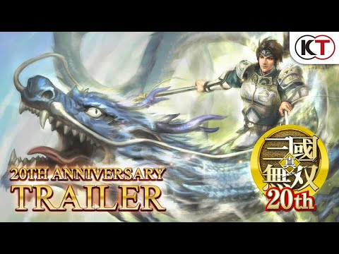 Dynasty Warriors 20th Anniversary - Special Trailer