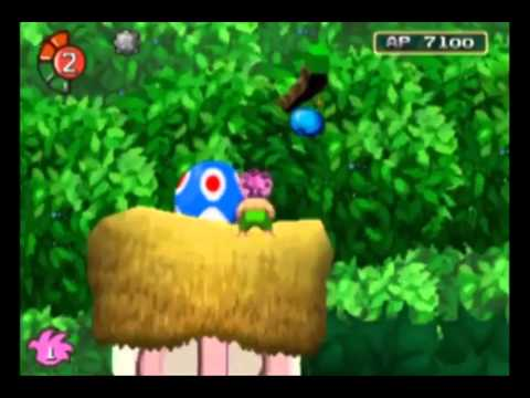 Tomba! Official Trailer