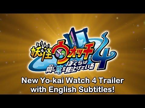 New Yo-kai Watch 4 Trailer (English Subbed)